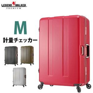 スーツケース キャリー キャリーバッグ キャリーケース レジェンドウォーカー トラベル メーター