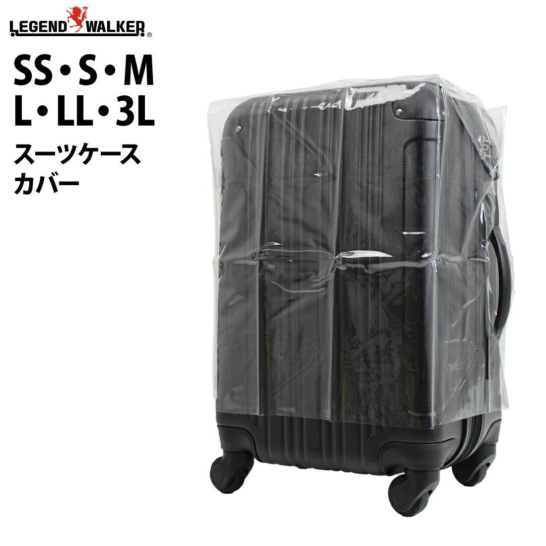 旅行用品, その他  SS S M L LL 3L W-COVER