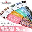 スーツケース キャリーケース キャリーバッグ 旅行用品 ベルト ベルト バンド カラフル belt メール便可 用ベルト レジェンドウォーカー 9070