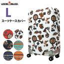 カバー ラゲッジカバー スーツケース キャリーケース キャリーバッグカバー Lサイズ SUITCASE COVER 用 ...