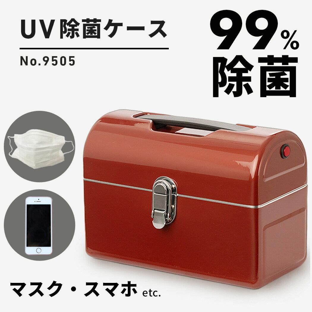 衛生・掃除用品, 除菌・消臭・脱臭用品 UV UV UV UV 99 9505-25