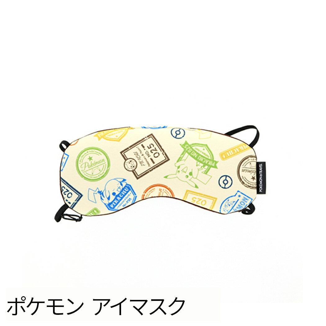 機内リラックスグッズ, アイマスク  GW-P301 pocket moster Pokemon Pikachu