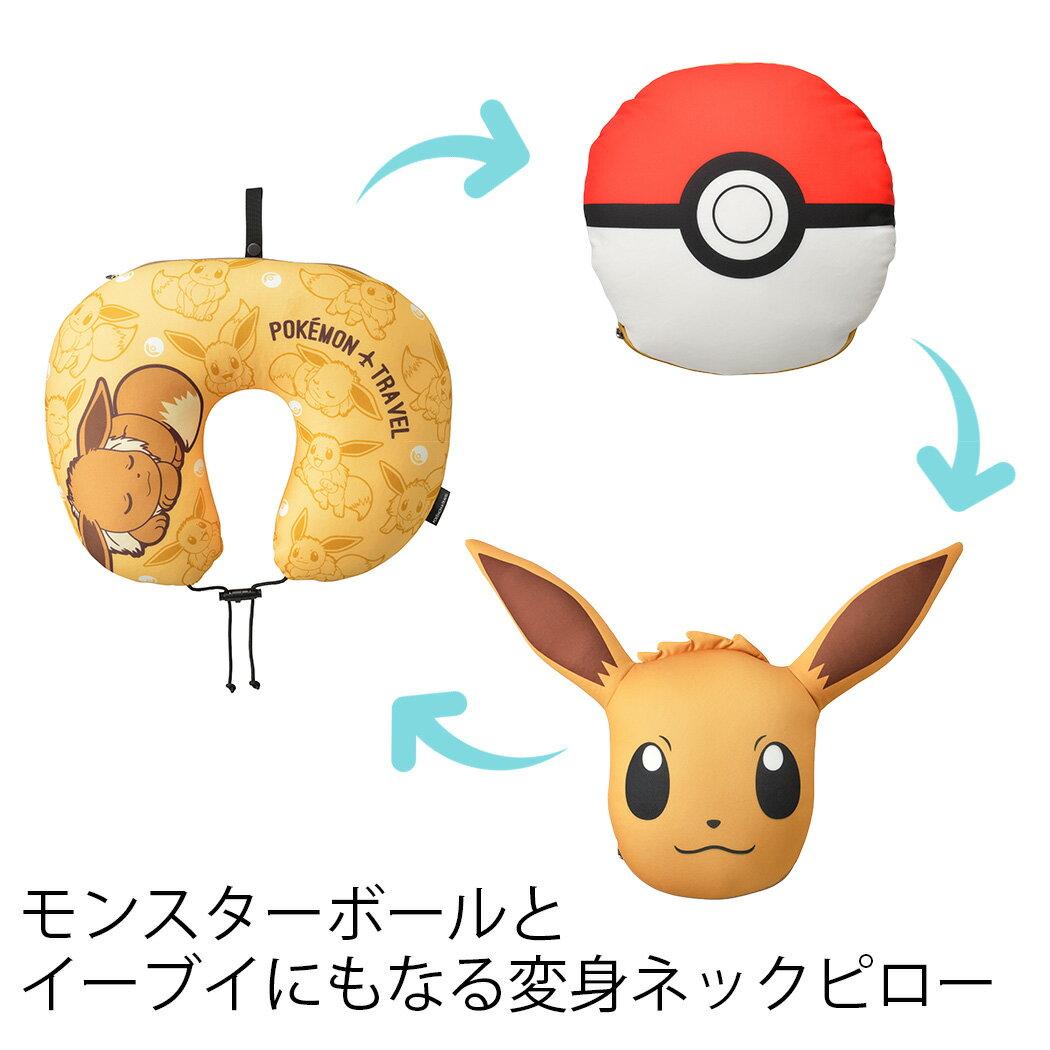 機内リラックスグッズ, ネックピロー・クッション  GW-P305pocket moster Pokemon Eevee