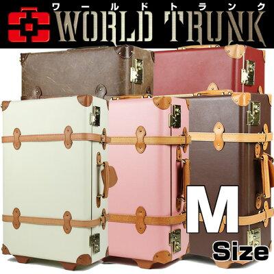 人気ブランド WORLD TRUNK(ワールドトランク)本革[送料無料]人気ブランド WORLD TRUNK(ワー...