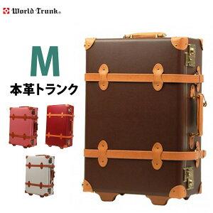 (東京バンドワゴン)(海の上の診療所)にて使用されました!WORLD TRUNK(ワールドトランク)トラン...