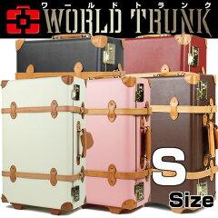 WORLD TRUNK ワールドトランク 革製トランクケース 機内持ち込み可 スーツケース