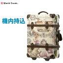 WORLD TRUNK TSAロック 1日2日3日対応 SSサイズ 小型キャリー付トランクスーツケース キャリーケース キャリーバッグ 旅行用品 キャリーケース『7013-50』キャリー W-7013-50