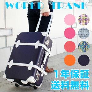 キャリーケース スーツケース SUITCASE キャリーバッグ CARRY BAG (SSサイズ)旅行かばん 送料...