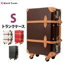 トランクケース キャリーケース キャリーバッグ スーツケース S サイズ かわいい 小型 3日 4日 5日(3泊 4泊 5泊)(W1-A7002-53)