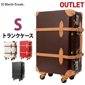訳あり アウトレット キャリーケース スーツケース キャリーバッグ キャリーバック 旅行用かば…