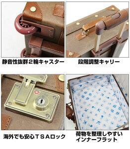 完全に生産限定ワンピーススーツケース