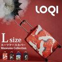 Loqi-museum-l-n