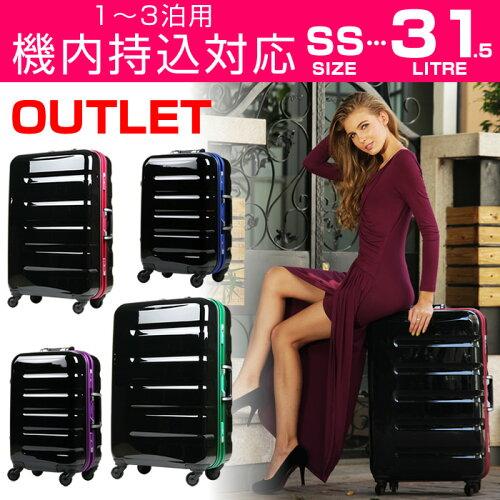 スーツケース キャリーケース キャリーバッグ...