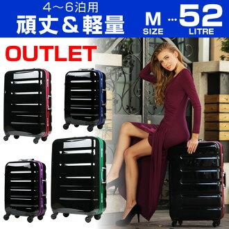攜帶袋行李箱進行案例出口版本和手提箱 5,6,7 天為 M 大小超羽量級媒介進行袋旅遊袋行李 TSA 鎖聚碳酸酯 100%鏡像 W3-6016-60