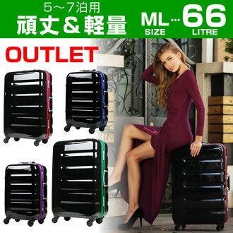 """TSA 行李箱鎖裝備,聚碳酸酯 100 樹脂鏡子完成手提箱,執行案件毫升中型的手提箱 1 年保修 ' 初級高級""""7、 8、 9、 討價還價 6016 66"""