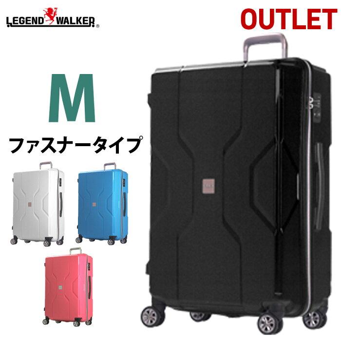 【アウトレット 訳あり】スーツケース キャリーケース 中型 M サイズ キャリーバッグ キャリーバック 軽量 TSAロック ファスナー 3日 4日 5日 対応 ポリプロピレン MEM モダニズム W-M3002-Z60