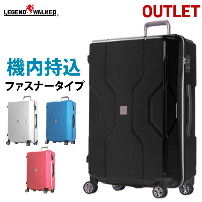 【アウトレット 訳あり】キャリーケース スーツケース 小型 SS サイズ キャリーバッグ キャリーバック 軽量 機内持込み対応 TSAロック ファスナー 1日 2日 3日 対応 ポリプロピレン MEM モダニズム B-M3002-Z50