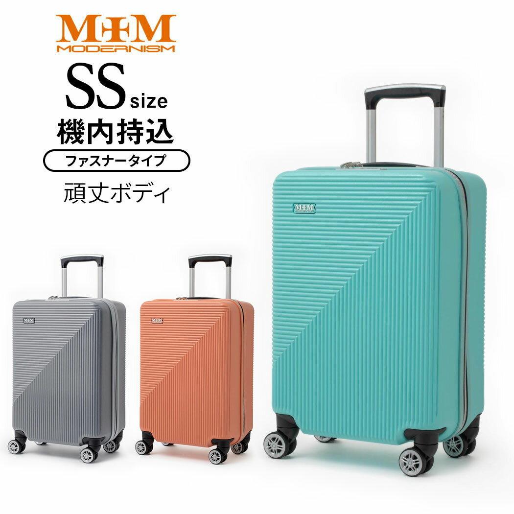 バッグ, スーツケース・キャリーバッグ ESCHERLCC (M1003-Z48) 37 PC