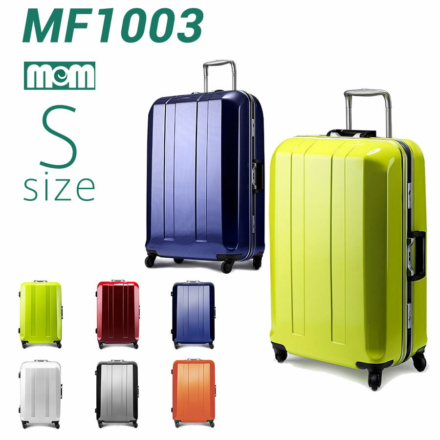 バッグ, スーツケース・キャリーバッグ  MEM-MF1003-58 35 100