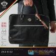OROBIANCO オロビアンコ PRIGOLO-C MADE IN ITALY イタリア製 ブリーフケース ショルダーバッグ バッグ ビジネス 鞄 旅行かばん 2way 出張 A4サイズ対応 送料無料 『orobianco-90007』【10P05Nov16】