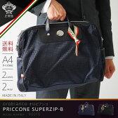 【10倍ポイントは5月31日23:59まで!】OROBIANCO オロビアンコ PRICCONE SUPERZIP-B MADE IN ITALY イタリア製 ブリーフケース ショルダーバッグ バッグ ビジネス 鞄 旅行かばん 2way 出張 A4サイズ対応 『orobianco-90010』