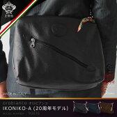 ショルダーバッグ ビジネス カジュアル 鞄 出張 OROBIANCO オロビアンコ IKONIKO-A (20周年モデル) MADE IN ITALY イタリア製 本革 送料無料 『orobianco-90616』
