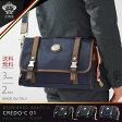 orobianco オロビアンコ ショルダーバッグ クラッチバッグ 2way 横型 スリム バッグ ビジネス カジュアル 鞄 旅行かばん CREDO-C 01(orobianco-90634)