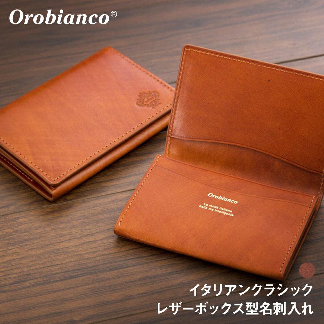 財布・ケース, 名刺入れ 10 orobianco B-up (orobianco-ORS-011508) ID