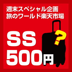 (中古品)ACE(エース) スーツケース 品番 (AE-05791) SSサイズ