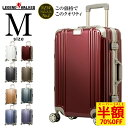 【70%OFF&20%OFFクーポン】スーツケース キャリーケース キャリーバッグ フレームタイプ ...