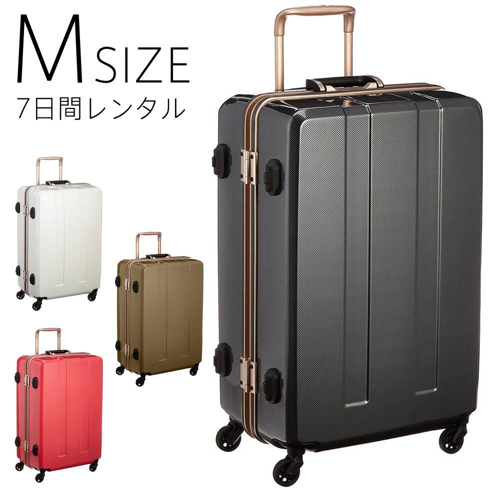 【レンタル】 スーツケース Mサイズ 旅行用品 7日間プラン(LEGEND WALKER:レジェンドウォーカー)M サイズ 64cm フレーム(R7-6703-64)【fy16REN07】