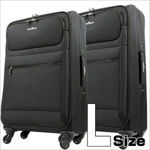 ポイント スーパー スーツケース キャリー キャリーバッグ ソフトキャリーケース キャリーバック