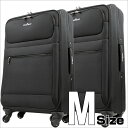 楽天【アウトレット】 軽量 大型スーツケース キャリーケース キャリーバッグ 旅行用品 ソフトキャリーケース M サイズ キャリーバック 旅行かばん B-4036-67