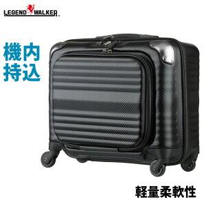 W-4048-44 ソフトケース スーツケース キャリー SSサイズ 機内持ち込み EVA+PVC T&S 軽量 耐水性 クッション性 BLADEレジェンドウォーカー 横型