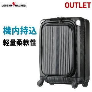 アウトレット ソフトケース スーツケース ビジネスキャリー SSサイズ 機内持ち込み EVA+PVC T&S 軽量 耐水性 クッション性 BLADEレジェンドウォーカー 縦型【4047-50】