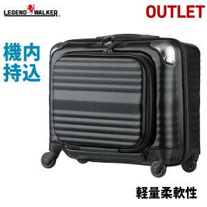 アウトレット B-4048-44 ソフトケース スーツケース キャリー SSサイズ 機内持ち込み EVA+PVC T&S 軽量 耐水性 クッション性 BLADEレジェンドウォーカー 横型