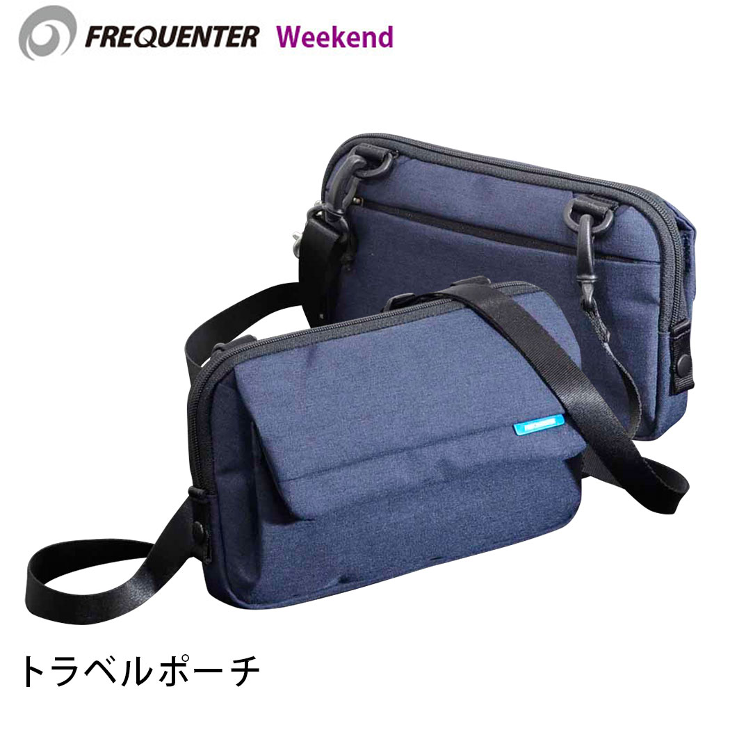 旅行用品, トラベルポーチ・パッキングオーガナイザー  FREQUENTER WEEKEND ENDO-4-350
