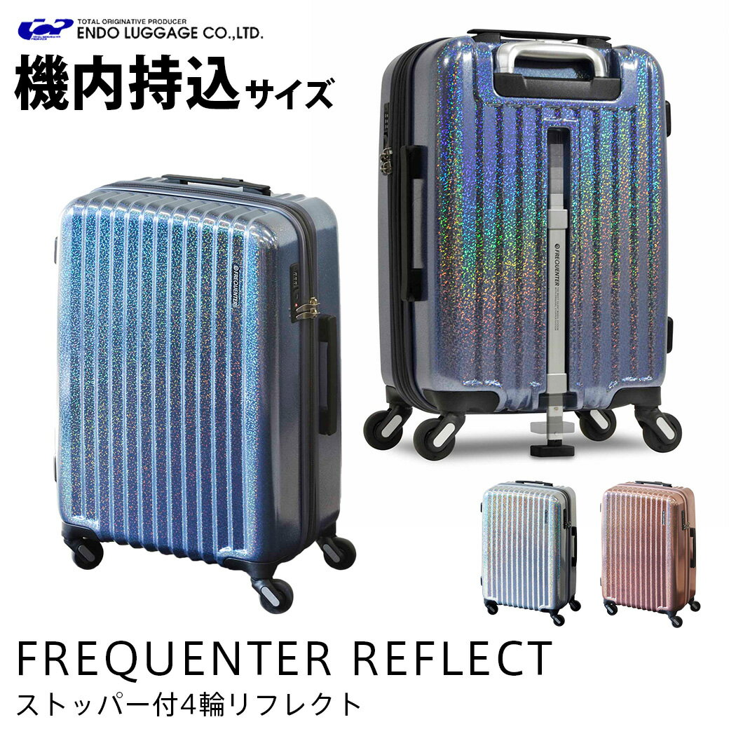 バッグ, スーツケース・キャリーバッグ  4 FREQUENTER REFLECT ENDO-1-311 W