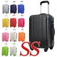 スーツケース キャリーバッグ キャリーケース キャリーバック 機内持ち込み 可 1年保証 SS サイズ ハードキャリー TSAロック ファスナー かわいい レッド 赤 青 ブルー 黒 ブラック ブラウン 茶色 黄色 イェロー グリーン 緑 ピンク W1-5082-48