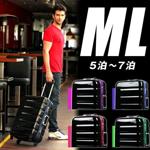 スーツケース キャリーケース キャリーバッグ フレーム ハードキャリー 旅行用品 1年保証 ML サイ...