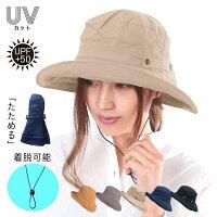 風・自転車で飛ばないあご紐付き遮蔽率99%UV帽子送料無料