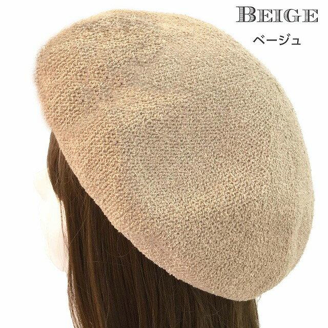 夏のしっくりかぶれるベレー帽  メール便 サイズ調節6色展開 ベレー ベレー帽 サイズ 調整 調節 大きめ 小さめ  秋 冬 春 夏 オールシーズン 定番 ベーシック 立体的 レディース メンズ UV 日よけ 帽子 ハット サマーベレー