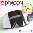 2016 ドラゴン ゴーグル NFX2 Forest Bailey Sig/Mirror Ion+Yellow Red Ion DRAGON 722-5520