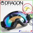 ドラゴン ゴーグル D3 JET/GREEN ION+YELLOW BLUE ION 722-5674 DRAGON