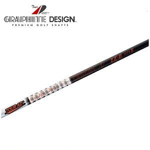グラファイトデザイン ツアーAD IZ-6