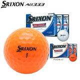 新品未使用ダンロップスリクソンAD333オレンジオーバーランボール12球1ダース箱なしアウトレットDUNLOPSRIXON