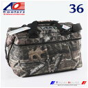 AO Coolers 36PACK MOSSY OAK / ...