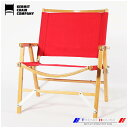 カーミットチェア レッド Kermit Chair Red カーミット Kermit 赤 KCC101 KCC102 KCC103 KCC104 KCC106 kermit chair 1003 red black burgundy green navy Made in USA ハンドメイド キャンプ ウッドチェア 木製