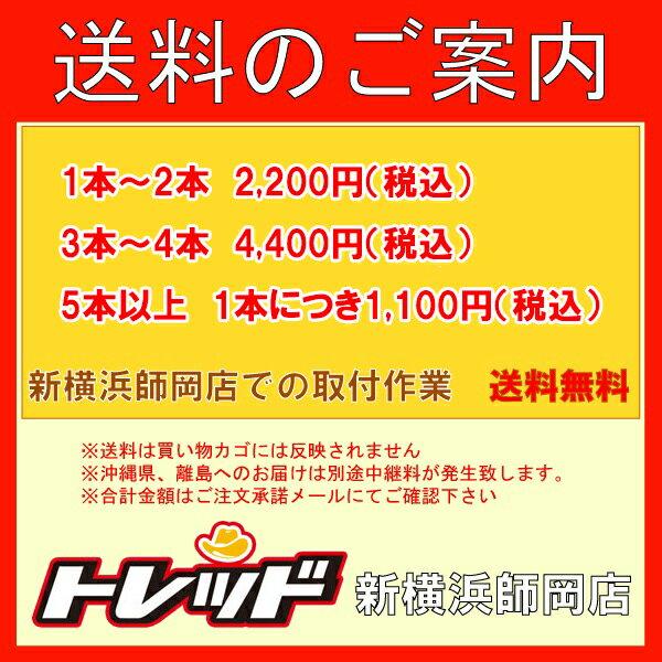 【店頭取付→送料無料】MICHELINLATITUDESPORT3235/60R17102V取寄商品/代引不可ミシュランラティチュードスポーツ3