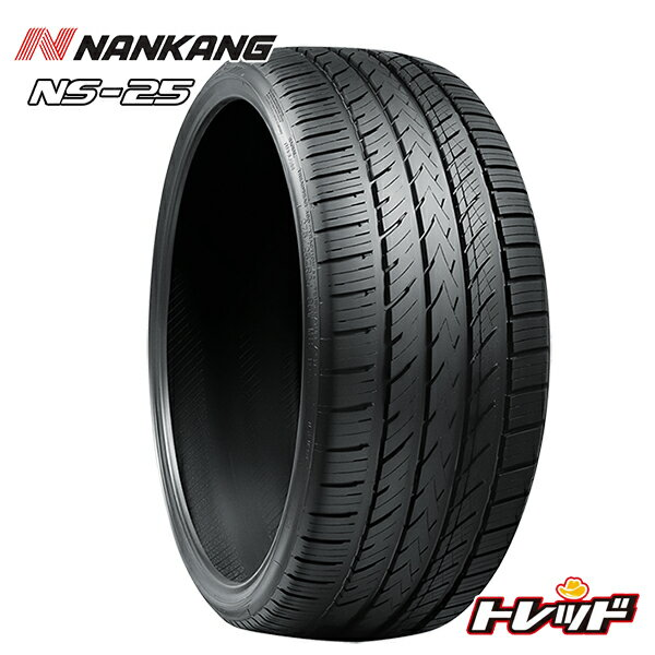 4本セット! NANKANG NS-25 205/35R18 81H XL 取寄商品/代引不可 ナンカン NS25